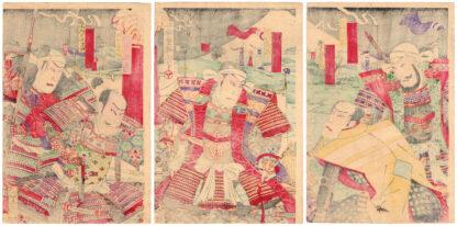 IMAGAWA YOSHIMOTO AND HIS SAMURAI (Utagawa Kunisada III)
