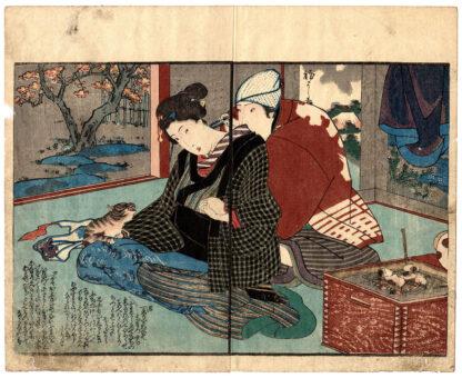CARPENTER AND MISTRESS (Utagawa Kuniyoshi)