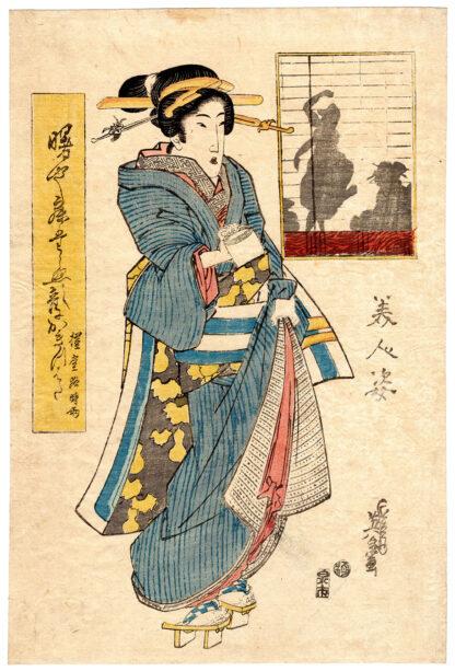 BEAUTY AND DANCER (Keisai Eisen)