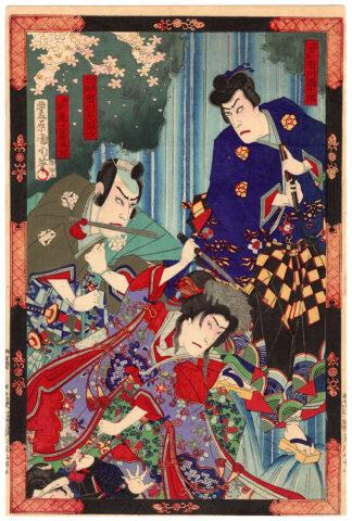 THE HEROIC TALES OF JIRAIYA (Toyohara Kunichika)