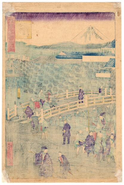 INSIDE THE SAKURADA GATE (Utagawa Hiroshige III)
