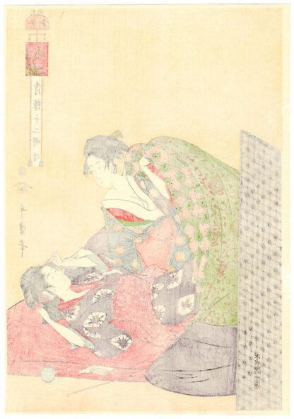 THE HOUR OF THE DRAGON (Kitagawa Utamaro)