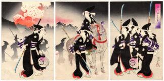WOMEN ON PATROL DURING A FIRE (Toyohara Chikanobu)