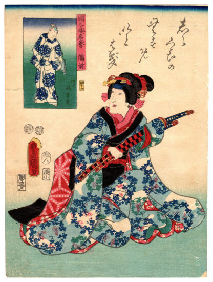 ITOHAGI AND MUSASHI'S SWORDS (Utagawa Kunisada)