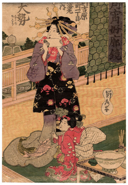 OSE OF THE KADO-EBIYA HOUSE (Utagawa Sadahide)