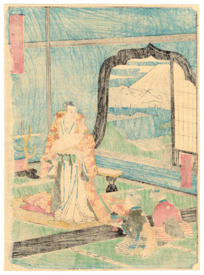EJIRI (Utagawa Hiroshige II)