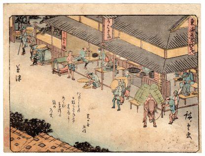 TEA HOUSE AT KUSATSU (Utagawa Hiroshige)