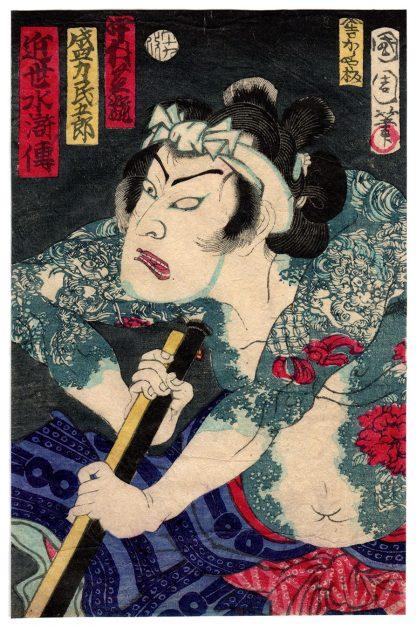 SEIRIKI TAMIGORO (Toyohara Kunichika)