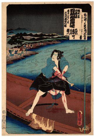 THE SUICIDE OF SHIRAI GONPACHI (Utagawa Kunisada)