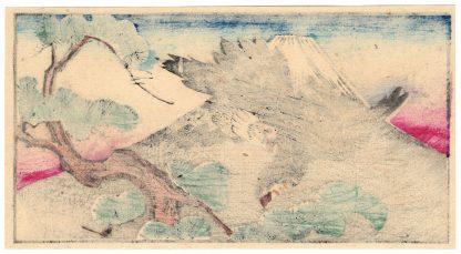 HATSUYUME (Unknown artist)