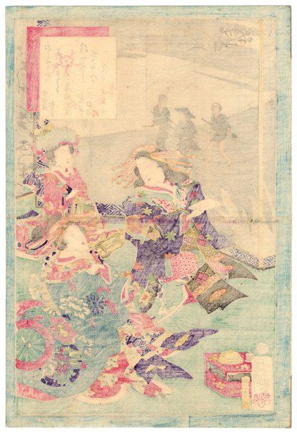 SPRING RAIN (Utagawa Yoshiiku)