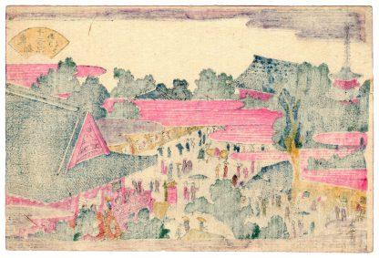 ASAKUSA (Katsukawa Shuntei)