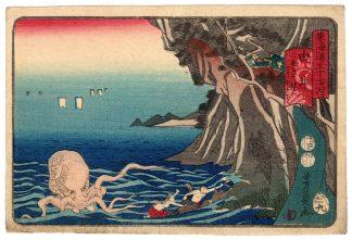 YUI (Utagawa Yoshikazu)