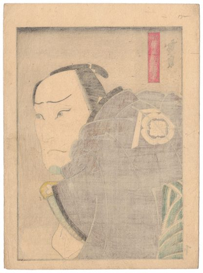 ONIO SHINZAEMON (Konishi Hirosada)