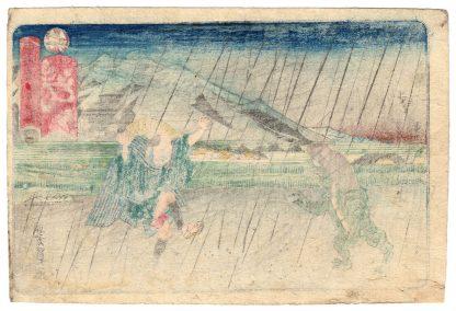 ODAWARA (Utagawa Yoshikazu)