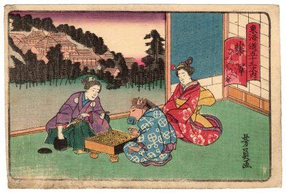 FUJISAWA (Utagawa Yoshikazu)