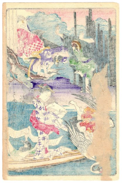 THE CHILD OF A HAWK (Kawanabe Kyosai)
