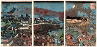 SAMANOSUKE DESTROYS THE CASTLE OF ATSUMI (Utagawa Yoshitora)