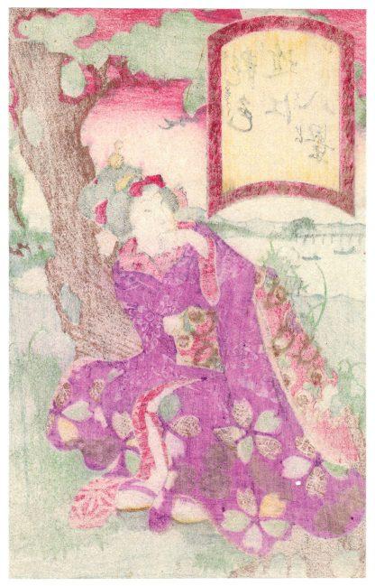VIEW OF OMI (Koikawa Shozan)