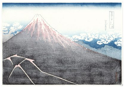 RAINSTORM BENEATH THE SUMMIT (Katsushika Hokusai)