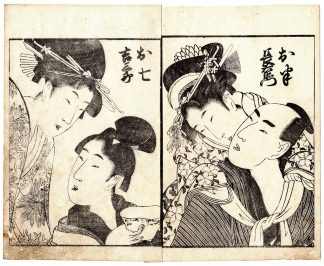 TWO FAMOUS LOVING COUPLES (Kitagawa Utamaro)