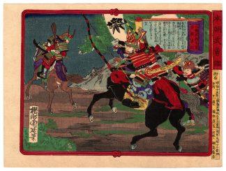 POETIC EXCHANGE BETWEEN TWO GENERALS (Toyohara Chikanobu)