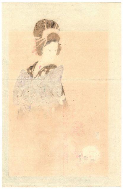 THE HELL COURTESAN (Tomioka Eisen)