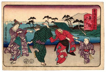 MAISAKA (Utagawa Yoshikazu)