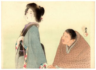 PLEADING WITH A BEAUTY (Yamamoto Eishun)