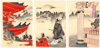 Toyohara Chikanobu VISIT TO NIKKO SHRINE
