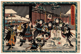 THE CAPTURE OF MORONAO (Utagawa Kunisada)
