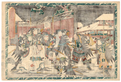 THE CAPTURE OF MORONAO (Utagawa Kunisada)