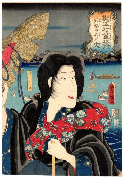 THE FLAMES OF PASSION (Utagawa Kunisada)
