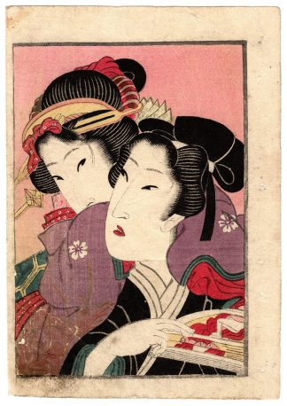YOUNG LOVERS READING A SHUNPON (Keisai Eisen)